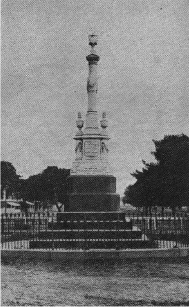Monument erected in Mansfield by the people of Victoria and New South Wales in memory of the brave police who did their duty without fear or favour.